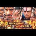 HUKUMAT KI JUNG | Hindi Film | HD Full Movie | Prabhas | Shriya Saran