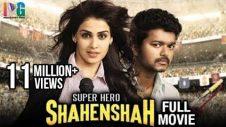 Super Hero Shehanshah Hindi Full Movie | Vijay | Genelia | Hansika | Velayudham |  Indian Video Guru