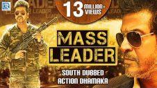 Mass Leader (2018) New Released Full Hindi Dubbed Movie | Shivaraj Kumar, Pranitha Subash, Narasimha