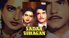 Sadaa Suhagan (1986) – Hindi Full Movie – Jeetendra – Rekha – Govinda – 80's Superhit Movies