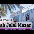 Hazrat ShahJalal Yemeni (R) Mazar | Sylhet | Travel Bangladesh