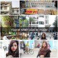 Hazrat ShahJalal Mazar | Sylhet | Travel Bangladesh | vlog 11 : 2019