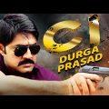 CI Durga Prasad (2019) New Full Hindi Dubbed Movie | Srikanth Telugu Full Length Movies