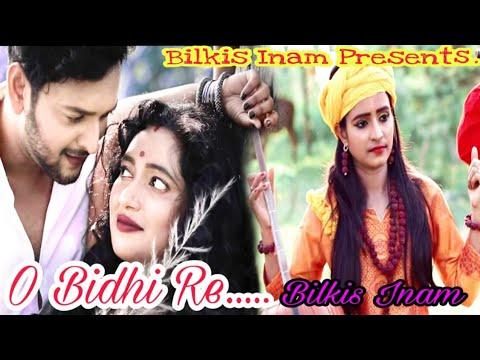    O Bidhi Re – Bilkis Inam    New Bengali Music Video   