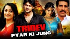 Tridev Pyar Ki Jung (Pournami) Hindi Dubbed Full Movie | Prabhas, Trisha Krishnan, Charmy Kaur