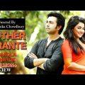 Pother Prante | Bangla Natok | Apurba, Aruna Biswas | Chayanika Chowdhury