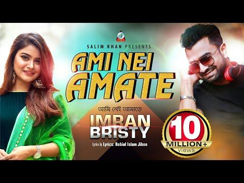 Imran, Bristy – Ami Nei Amate   আমি নেই আমাতে   Official Bangla Music Video 2015   Sangeeta