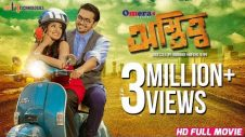 Ostitto Full Movie | Ostitto | Arifin Shuvo | Tisha | Anonno Mamun | Bangla Movie 2015