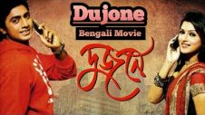 Dujone Full Movie | Dev | Srabonti | দুজনে Bengali Movie Full HD Bengali Action Movie 2019