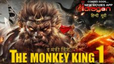 New The Monkey King 1 Full Action Movie In Hindi HD V.2