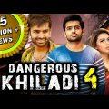 Dangerous Khiladi 4 (Kandireega) Telugu Hindi Dubbed Full Movie | Ram Pothineni, Hansika Motwani