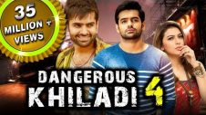 Dangerous Khiladi 4 (Kandireega) Telugu Hindi Dubbed Full Movie | Ram Pothineni, Hansika Motwani