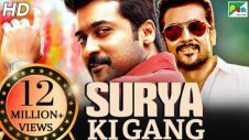 Surya Ki Gang | Thaanaa Serndha Koottam | New Tamil Hindi Dubbed Full Movie | Suriya, Keerthy Suresh