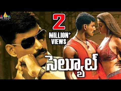 Salute Telugu Full Movie   Vishal, Nayanthara, Upendra   Sri Balaji Video
