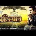 Oviman ( অভিমান ) bangla full movie by jeet 2016 part2