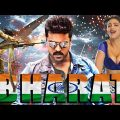 Bharat – 2019 Hindi Dubbed Full Action Movie Latest Release South Indian Dubbed Hindi Movie