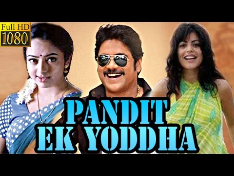Pandit Ek Yoddha | 2005 | Full Hindi Dubbed Movie | Nagarjuna, Saundarya, Shehnaaz | Film Library