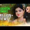 Ami Dekhechi Tomake | Minar Rahman | Emon Chowdhury | Shohana Saba | Zayan | Bangla Music Video 2017