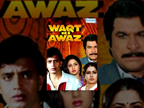 Waqt Ki Awaz (1988) – Hindi Full Movie – Mithun Chakraborty | Sridevi | Kader Khan – 80's Hit Movie
