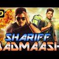 Shariff Badmaash (2018) Telugu Hindi Dubbed Movie | Allu Arjun, Arya, Bhanu Sri Mehra