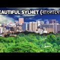 360° View of Sylhet 🇧🇩 City from (one of) the tallest buildings Bangladesh Travel
