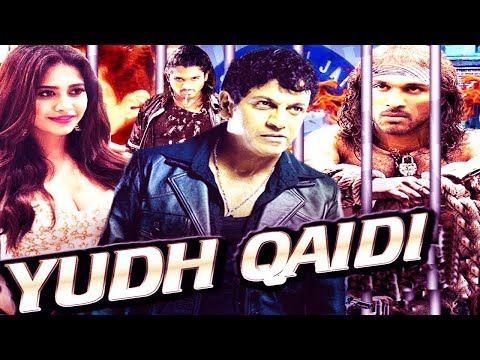 #Yudh Qaidi# South Indian Full Hindi Dubbed Movie | Sadha, Shivraj Kumar