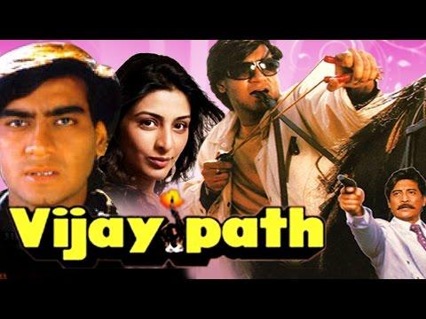 Vijaypath 1994   Full Hindi Movie   Ajay Devgan, Tabu, Danny, Gulshan Grover, Reema Lagoo