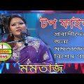 Best of Momtaz | Top5 | Music Show | Bangla Song Momtaz | Momtaz Video Song