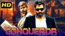 Conqueror (2019) Tamil Hindi Dubbed Full Movie | Vikram, Shriya Saran, Ashish Vidyarthi