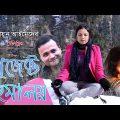 Project Himaloy   Bangla Natok   Humayun Ahmed   Shaon,Tania Ahmed, Dr. Ejajul Islam