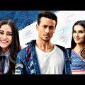Tiger Shroff Latest 2019 Action Hindi Full Movie | Ananya Panday, Tara Sutaria, Aditya Seal