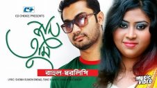 Jaan Tumi  | Rahul Mutsuddy | Sharalipi | Shopno Chowa | Bangla Music Video