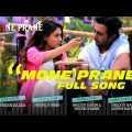 🎵💗 MONE PRANE Full Song 4K UHD (Official) — Apurba, Mehazabien, Mousumi, Nirjo — Natok Song 2019