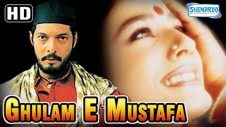Ghulam-E-Mustafa {HD+ Eng Subs} – Hindi Full Movie – Nana Patekar – Raveena Tandon – Best Movie
