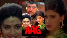 Aag (1994) (HD) Hindi Full Movie – Govinda – Shilpa Shetty – Sonali Bendre – Old Hindi movie