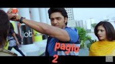 #Paglu 2 full Indian Bangla movie 2014.