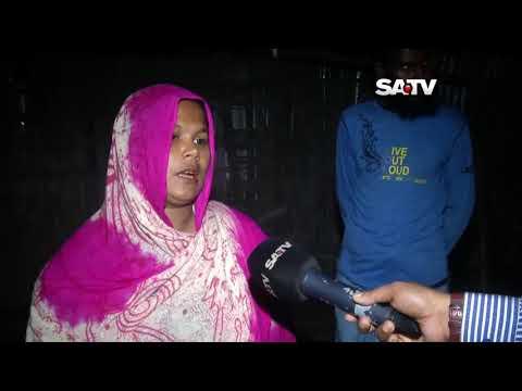 Bangla Crime Investigation Program KHOJ SATV Episode 65 ইয়াবার পেছনে বছরে ১ লাখ কোটি টাকা ব্যায়