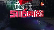 SEARCHLIGHT EP 09 OUDOR PINDI BUDHOR GHARE I Crime investigation (Bangla).