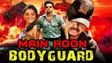 Main Hoon Bodyguard (Kaavalan) Blockbuster Hindi Dubbed Movie | Vijay, Asin, Mithra Kurian