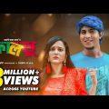 Faltu | ফালতু | Eid Bangla Natok 2019 | Tawsif Mahbub & Sabila Nur |