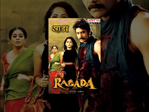 Ragada Full Hindi Dubbed Movie   Nagarjuna, Anushka   Aditya Movies