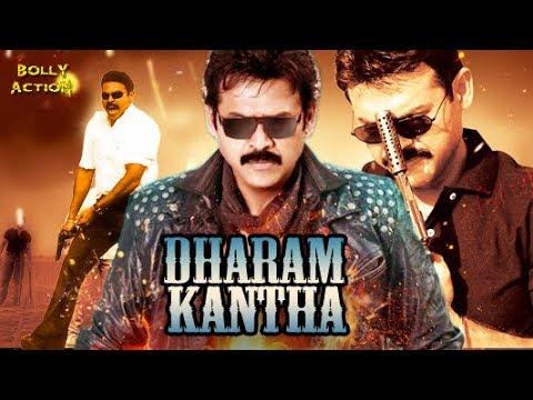 Dharam Kantha Full Movie   Hindi Dubbed Movies 2019 Full Movie   Venkatesh Movies   Ramya Krishnan