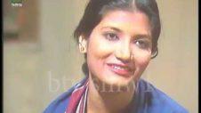 Bangla Natok, নাটক, এই সব দিন রাত্রি, পর্ব ০২