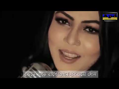 Juboti Radhe   যুবতী রাধে   Bangla Music Video Song Cover By Sumi Mirza Song HD