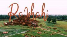Travel To Rajshahi – A City of Ancient Structure || North Bengal, Bangladesh