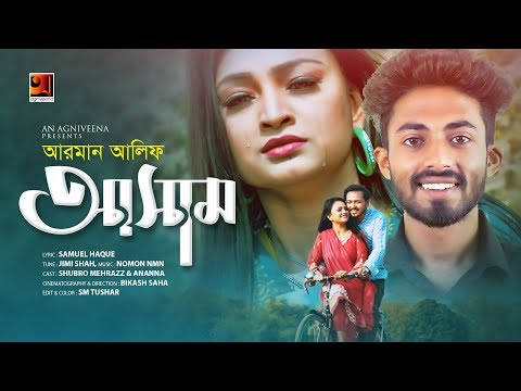 Asham | Arman Alif | New Bangla Song 2019 | Official Music Video | ☢ EXCLUSIVE ☢