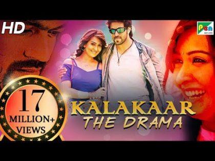 Kalakaar The Drama | New Released Romantic Hindi Dubbed Movie | Yash, Radhika Pandit