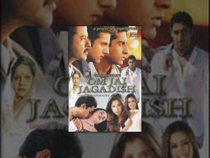 Om Jai Jagadish | Hindi full movie | Popular Hindi Movies Full Movies