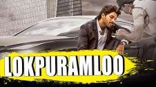 Lokpuramloo (2019) New Released Full Hindi Dubbed Movie | Allu Arjun, Pooja Hegde