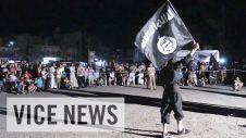 The Islamic State (Full Length)